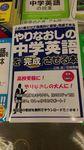 book0621.jpg